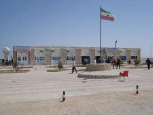 Terminal Building, Berbera